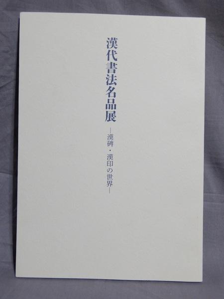 BBDSCF4605