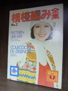 DSCF8322