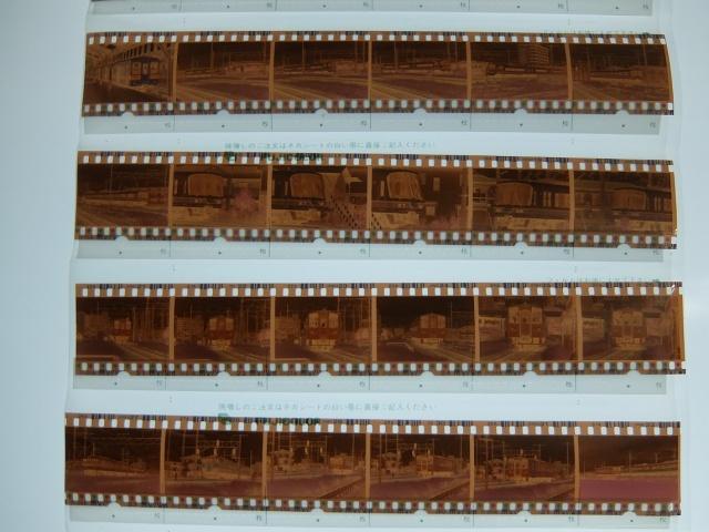 DSCF6577